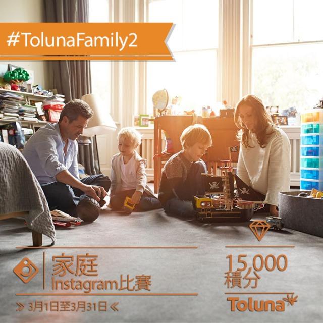 marchfamily_hk