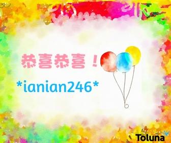 Congratulations (1)