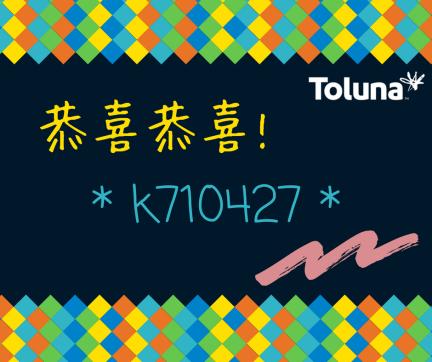 Congratulations! (2)