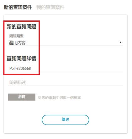 ReportContent_HK